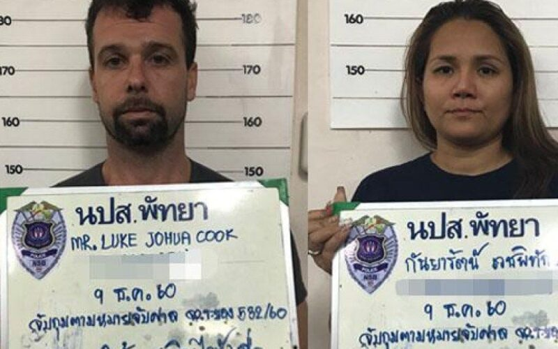 Luke Joshua Cook and his Thai wife Kanyarat Wediphitak at the time of their arrest